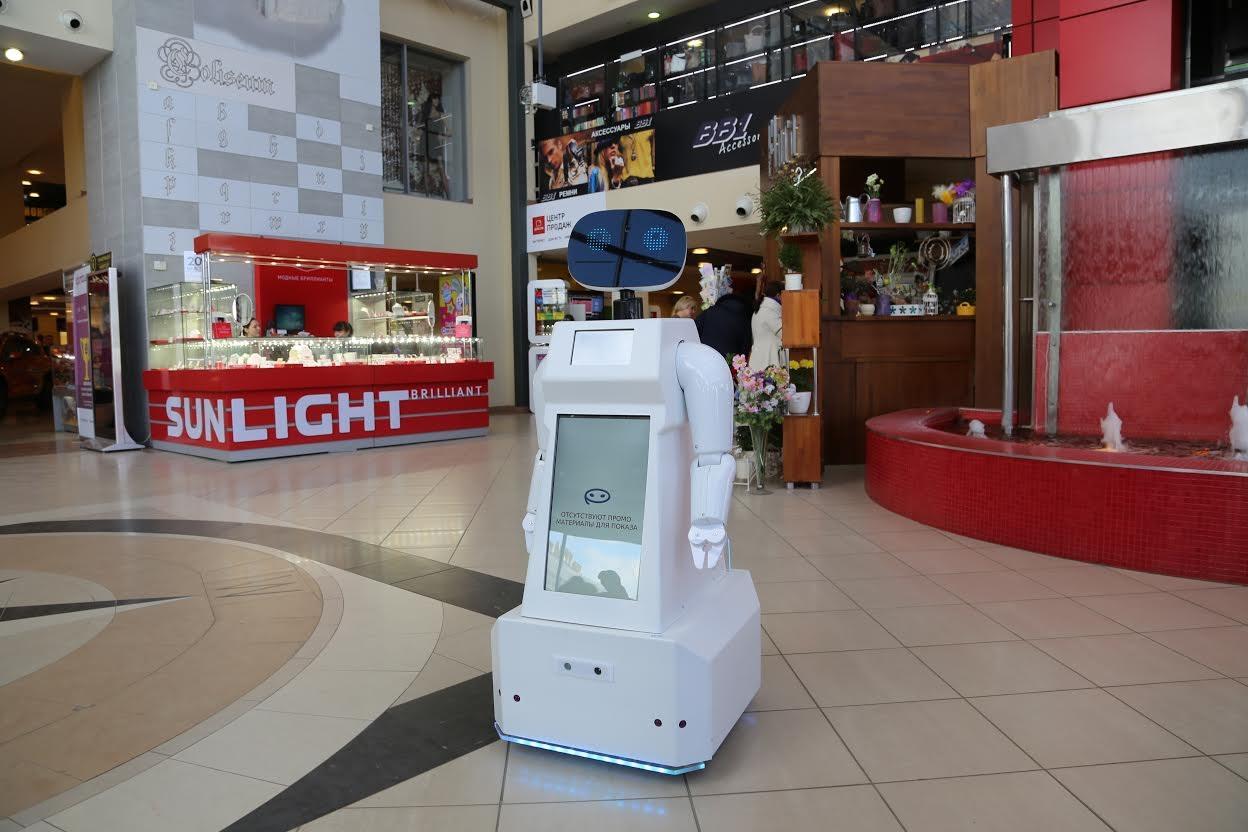 Информационный робот