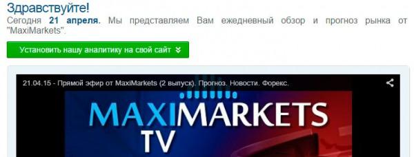 Maximarkets TV